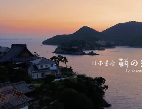 福山市観光PR movie