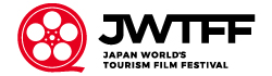 Japan World's Tourism Film Festival